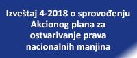 Izveštaj 4-2018 o sprovođenju Akcionog plana za ostvarivanje prava nacionalnih manjina