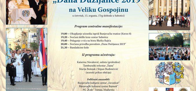 (Srpski) Dan Dužijance na Veliku Gospojinu u Subotici