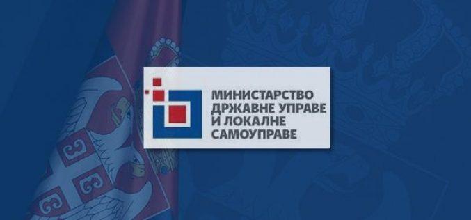 (Srpski) Još bez konačne liste projekata koje će finansirati Fond za nacionalne manjine