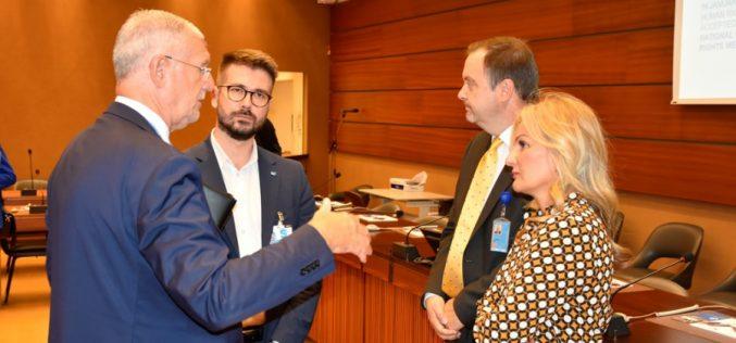 (Srpski) Paunović: U Ženevi predstavljen mehanizam za praćenje primene UN preporuka