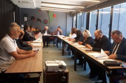 Peta sjednica Ureda za koordinaciju bošnjačkih vijeća