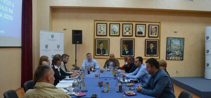 (Srpski) Konsultativni sastanak BNV sa predstavnicima medija i nevladinih organizacija