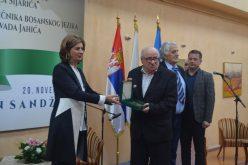 Održana svečana akademija povodom Dana Sandžaka