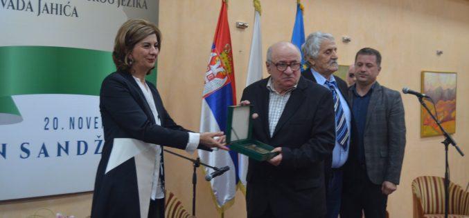 (Srpski) Održana svečana akademija povodom Dana Sandžaka