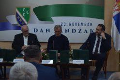 (Srpski) Promocija osmog i devetog toma Rječnika bosanskog jezika