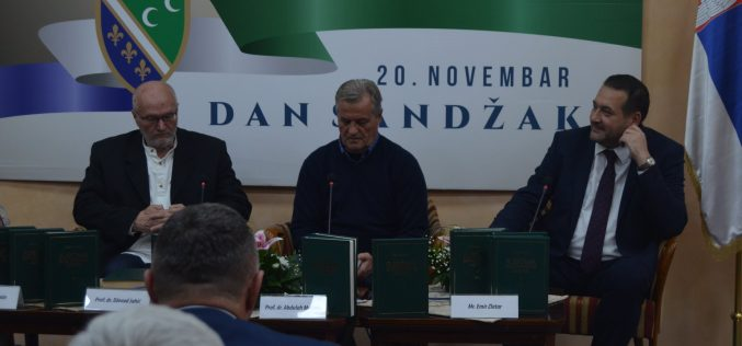 Promocija osmog i devetog toma Rječnika bosanskog jezika