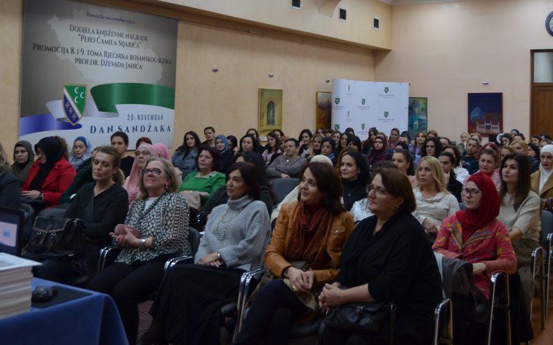 (Srpski) Seminar za novopazarske odgajatelje