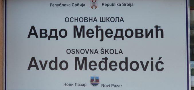 "TUŽBA UPRAVNOM SUDU ZBOG IMENOVANJA VD DIREKTORA ŠKOLE ""AVDO MEĐEĐOVIĆ"""