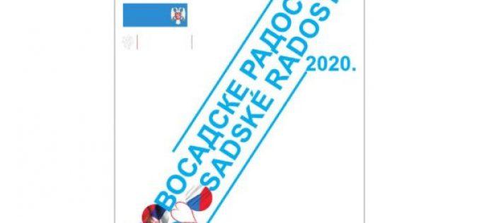 NOVOSADSKE RADOSTI 2020. GODINE