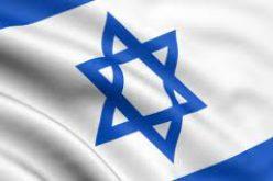 OBRAĆANJE PREDSEDNIKA IZRAELA POVODOM DANA NEZAVISNOSTI