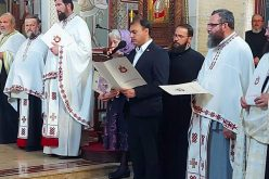 U KRUŠEVCU TRADICIONALNO, DEO JEVANĐELJA NA ROMSKOM JEZIKU
