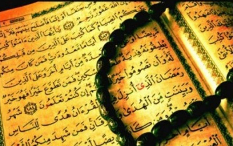 DANAS SE SLAVI RAMAZANSKI BAJRAM, JEDAN OD DVA NAJVEĆA ISLAMSKA PRAZNIKA