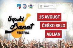 """""""SRPSKI BANAT 2021″ ROK FESTIVAL I PAPRIKAŠIJADA"""